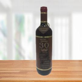 """Бутилка вино ''Юбилей-30г."""""""