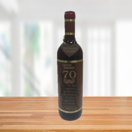 """Бутилка вино ''Юбилей-70г."""" , склад за сувенири и подаръци, сувенири на едро, вносител, китайски сувенири на едро, дървени сувенири на едро, онлайн, София"""