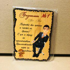 Дървен папирус Грамота Бизнесмен N1 , дървени сувенири на едро, склад на едро за сувенири и подаръци, онлайн, пловдив, софия, варна, бургас, български сувенири