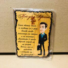 Дървен папирус Грамота Адвокат N1 , дървени сувенири на едро, склад на едро за сувенири и подаръци, онлайн, пловдив, софия, варна, бургас, български сувенири