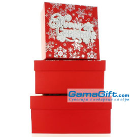 К-т 3бр. Коледни подаръчни кутии