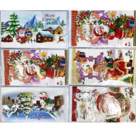 3Д Коледна Картичка